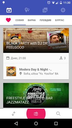 Clubin събития