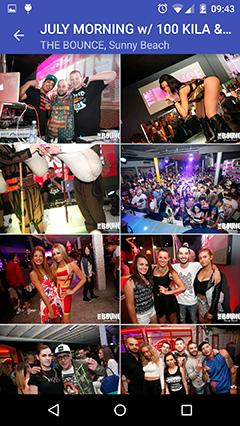 Снимки от събития